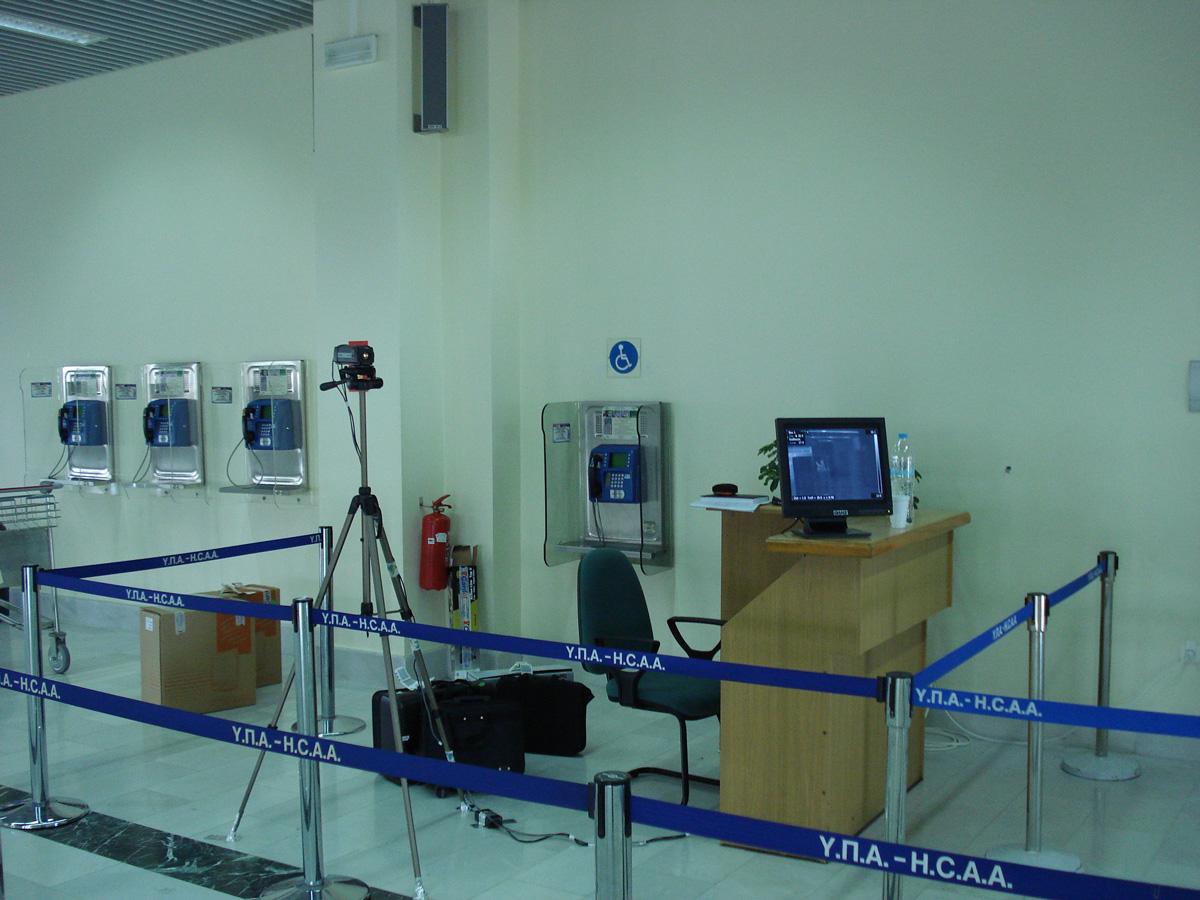 Συστήματα ανίχνευσης πυρετού με θερμικές κάμερες FLIR για την πρόληψη του ιού H1N1 στα αεροδρόμια της χώρας