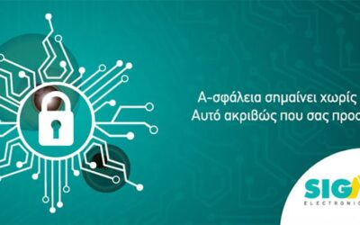 Προληπτικά μέτρα προστασίας για τους πελάτες και τους εργαζόμενους για τον κορωνοϊό (COVID-19) ανακοίνωσε η Signal Electronics Security – 19/03/2020